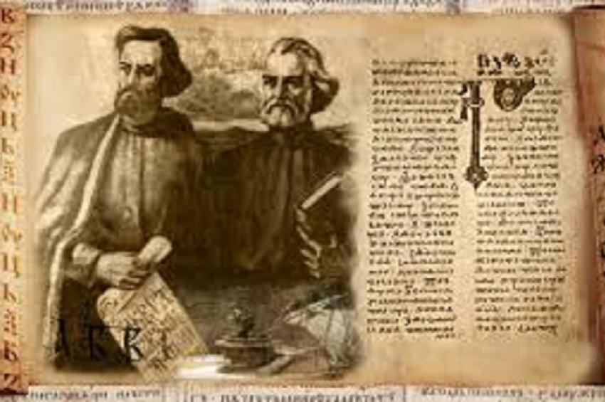 Какво се е случило на 24 май в исторически план - Виа Понтика