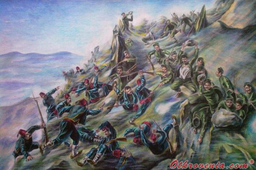 Резултат с изображение за въстанието в Нишко и Пиротско.
